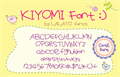Illustration of font KiyomiFont