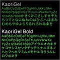 Illustration of font KaoriGelBold