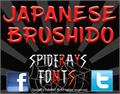 Illustration of font JAPANESE BRUSHIDO