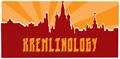 Illustration of font Kremlinology