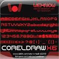 Illustration of font coreldraw