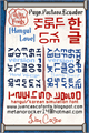 Illustration of font HaNgUl LoVe2