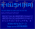 Illustration of font Kinishinai NBP