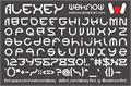 Illustration of font alexey