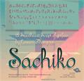 Thumbnail for Sachiko