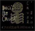 Illustration of font Cruel Sun