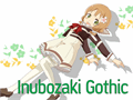 Illustration of font Inubozaki Gothic
