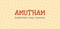 Sample image of Amutham font by Tharique Azeez