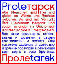 Sample image of Proletarsk font by Peter Wiegel