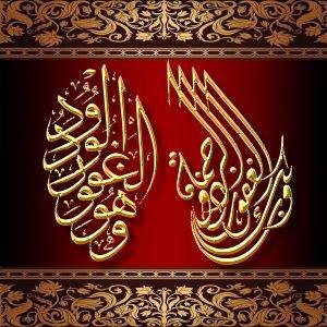 Image for Aayat Quraan_031 font