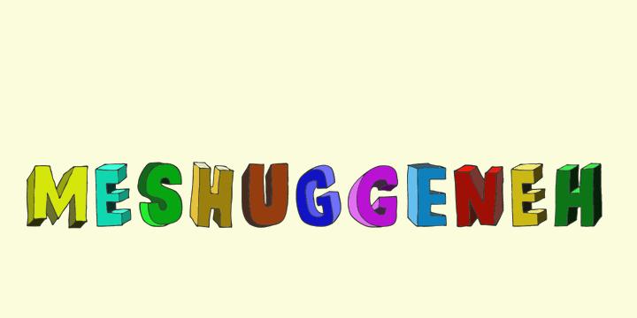 Image for DK Meshuggeneh font