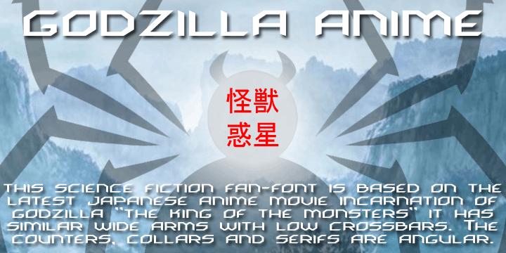 Image for GODZILLA font