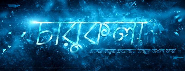 Image for Charukola Unicode font