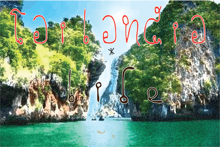 Image for tailandia font