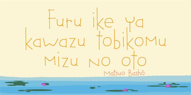 Image for DK Tobu font