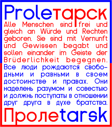 Proletarsk font by Peter Wiegel