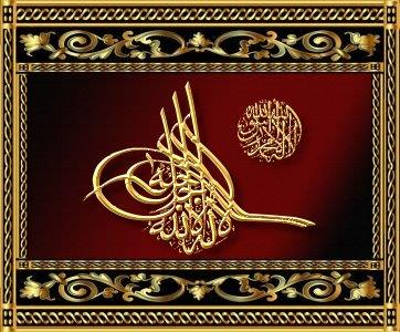 Image for Aayat Quraan_046 font