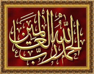 Image for Aayat Quraan_052 font