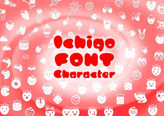 Image for ICHIGOCharacter font
