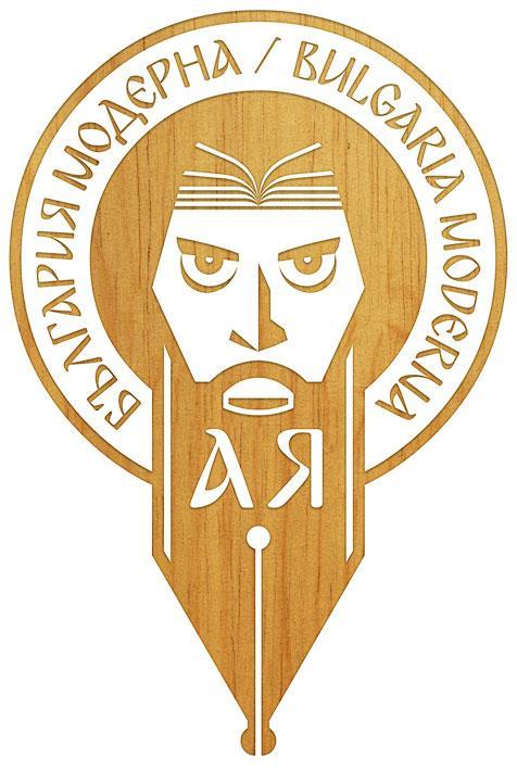 Image for Bulgaria Moderna V3 font