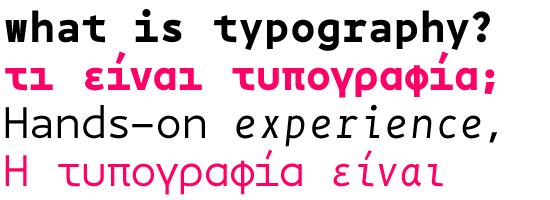 Image for BPmono font