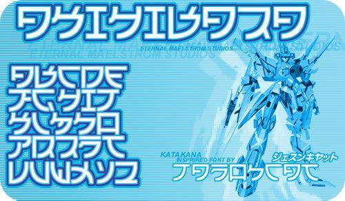 Image for akihibara font