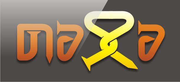 Image for masra font