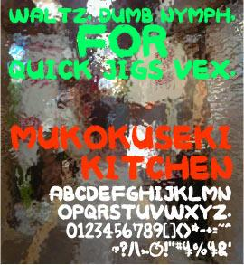 Image for MUKOKUSEKI KITCHEN font