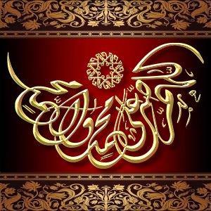 Image for Aayat Quraan_037 font