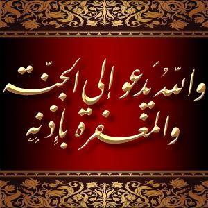 Image for Aayat Quraan_040 font