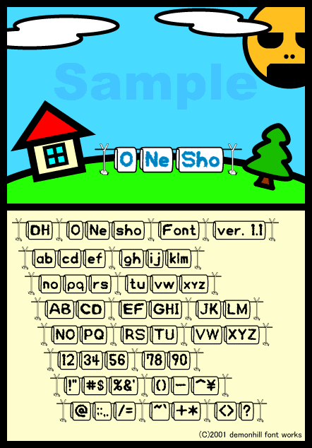Image for O-Ne-Sho font