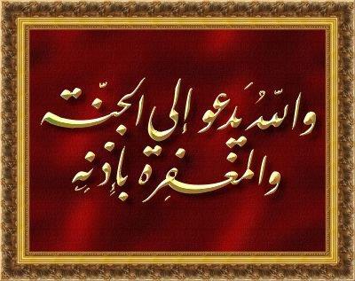 Image for Aayat Quraan_050 font