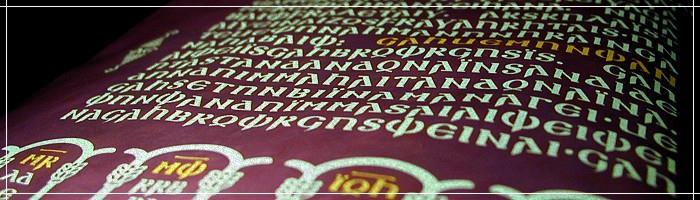 Image for Silubr font