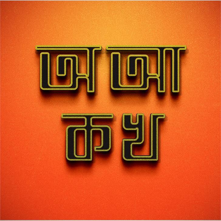 Image for Somoyer Srot font
