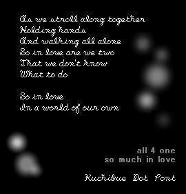 Image for Kuchibue font