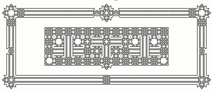 Opattfram01 font by gluk