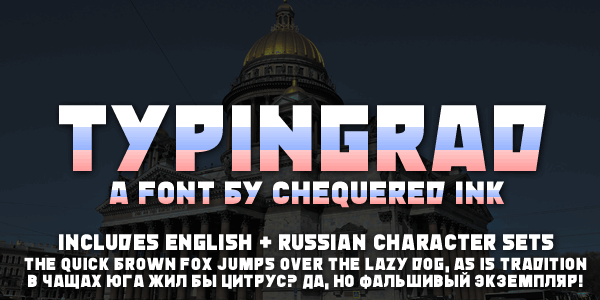 Typingrad font by Chequered Ink