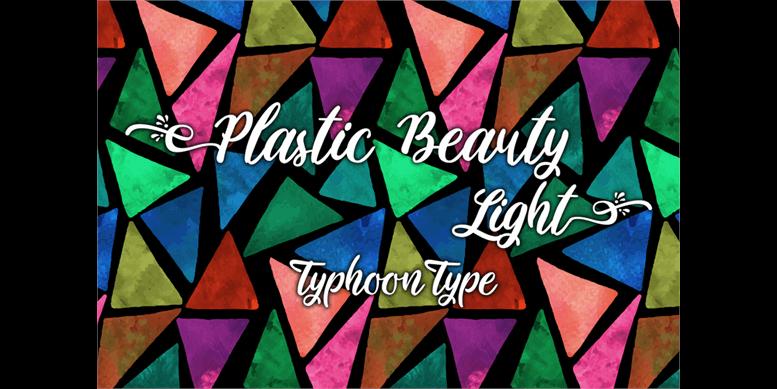 Thumbnail for Plastic Beauty Light