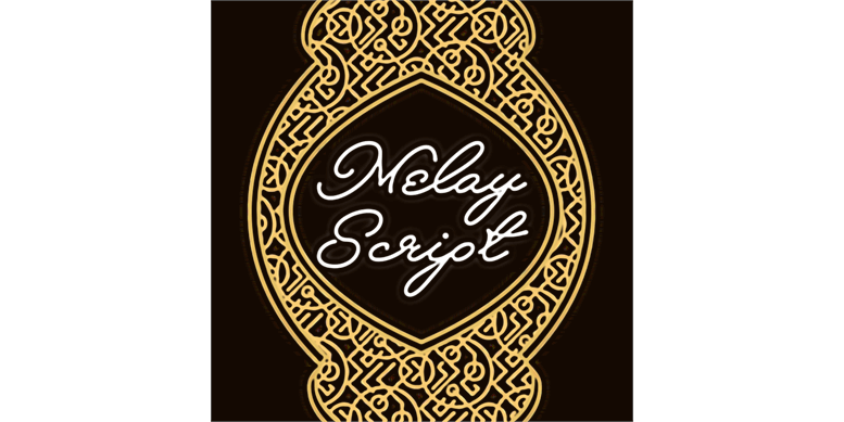 Thumbnail for Melay Script PERSONAL USE