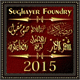 Thumbnail for Felicitation Arabic_Ramadan