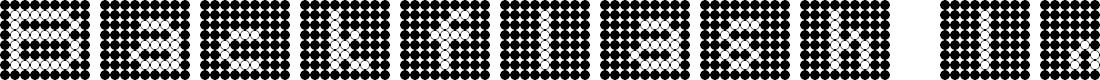 Preview image for Backflash Inverted Regular