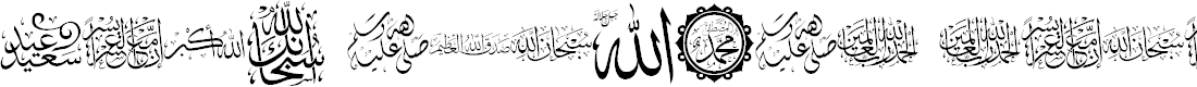 Preview image for font islamic color