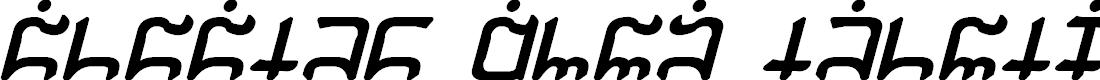 Preview image for Gargish Bold Italic