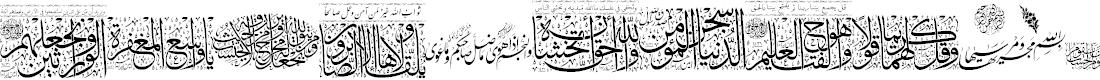 Preview image for Aayat Quraan 10