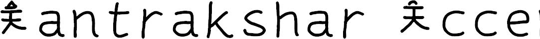 Preview image for Mantrakshar Accents Font