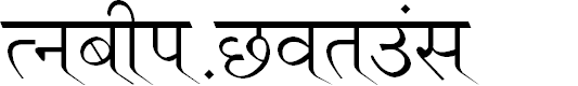 Preview image for Ruchi-Normal Font