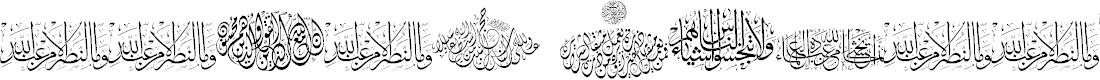 Preview image for Aayat Quraan 1 Font