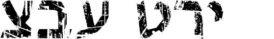 Preview image for Tzeva Tari Font
