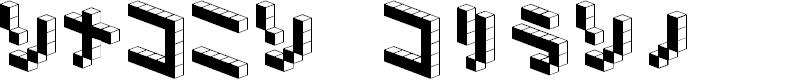 Preview image for DemonCubicBlock NKP Black