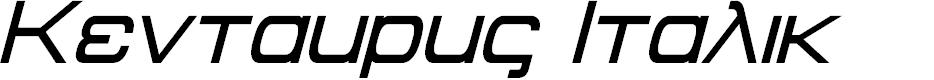 Preview image for Kentaurus Italic